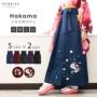 袴単品 刺繍