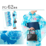 FG-62 薔薇
