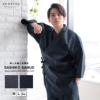 刺子作務衣06