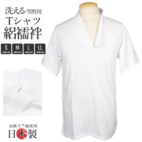 Tシャツ 半襦袢 絽
