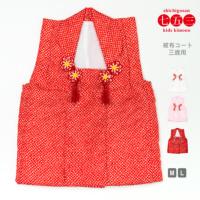 被布単品 疋田/地紋