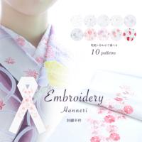 刺繍半衿 1-10
