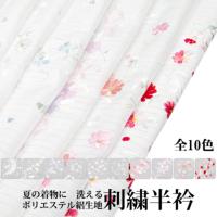 刺繍半衿 絽 11-20