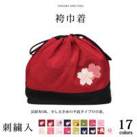 袴 巾着 刺繍 30