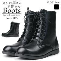 袴ブーツ キッズ