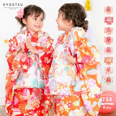3歳女の子着物セット